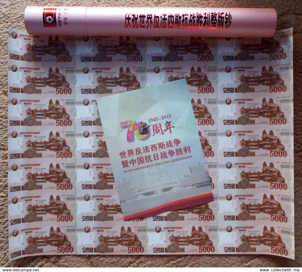 North Korea DPRK 5000 Won 2013 UNC Sheet 100th Anniversary Of Kim Il Sung's Birthday - Corea Del Nord