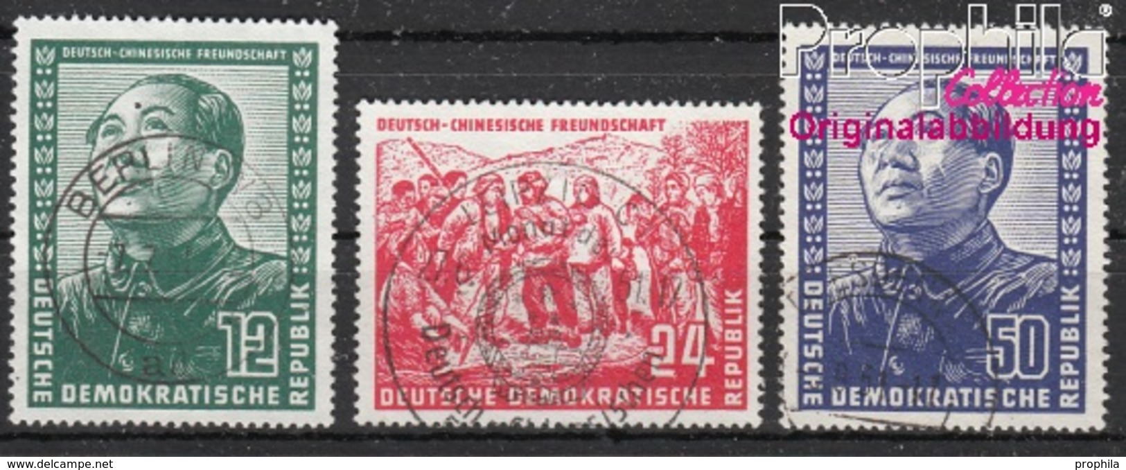 DDR 286-288 (kompl.Ausg.) Gestempelt 1951 Deutsch-chinesische Freundschaft (8844133 - DDR