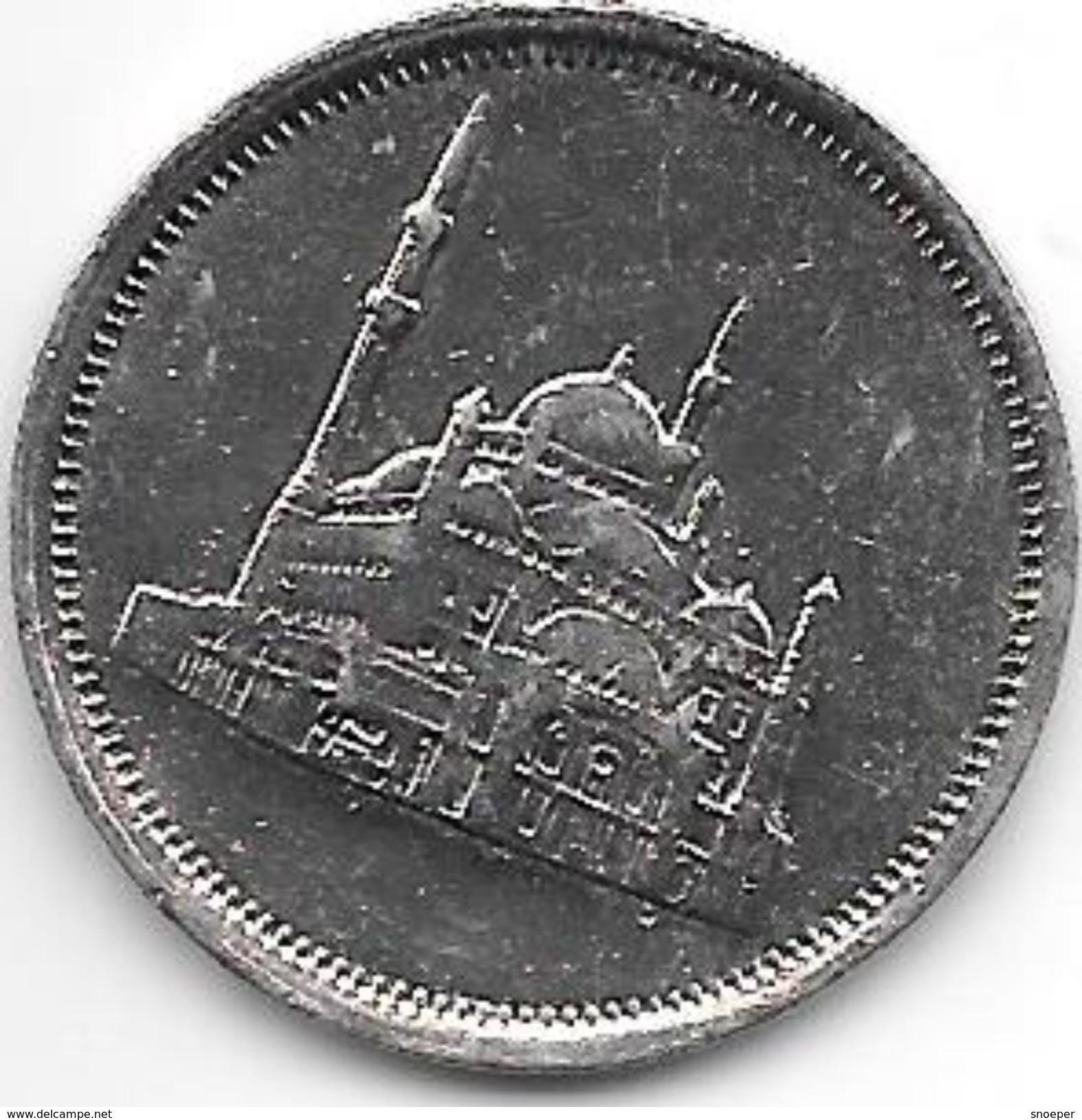 Egypte 10 Piastres 1984   Km 556   Xf+ - Egypte