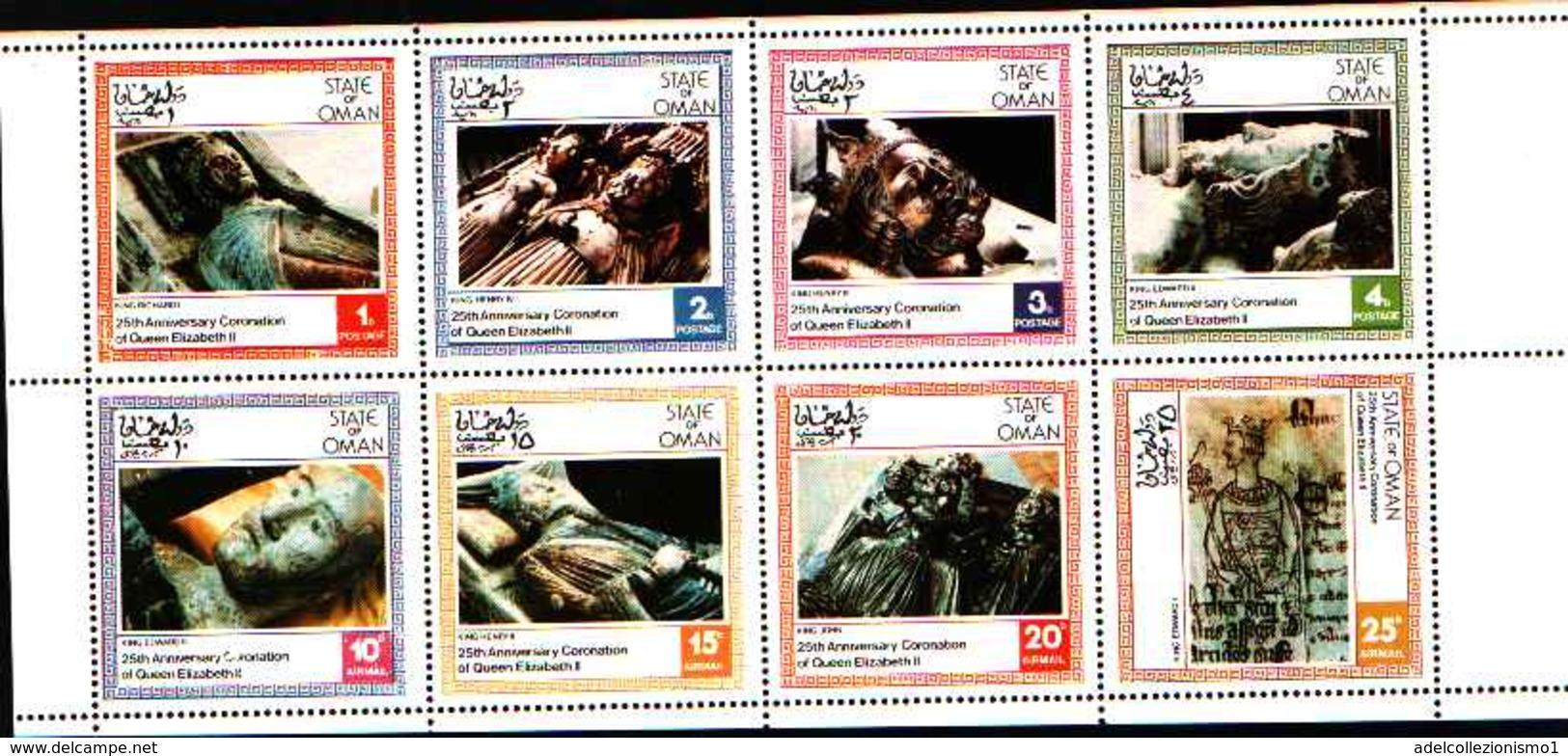 90500)  OMAN-25° ANN.INCORONAZIONE DELA REGINA ELISABETTA II -MNH** SERIE  DENTELLATA - Stamps