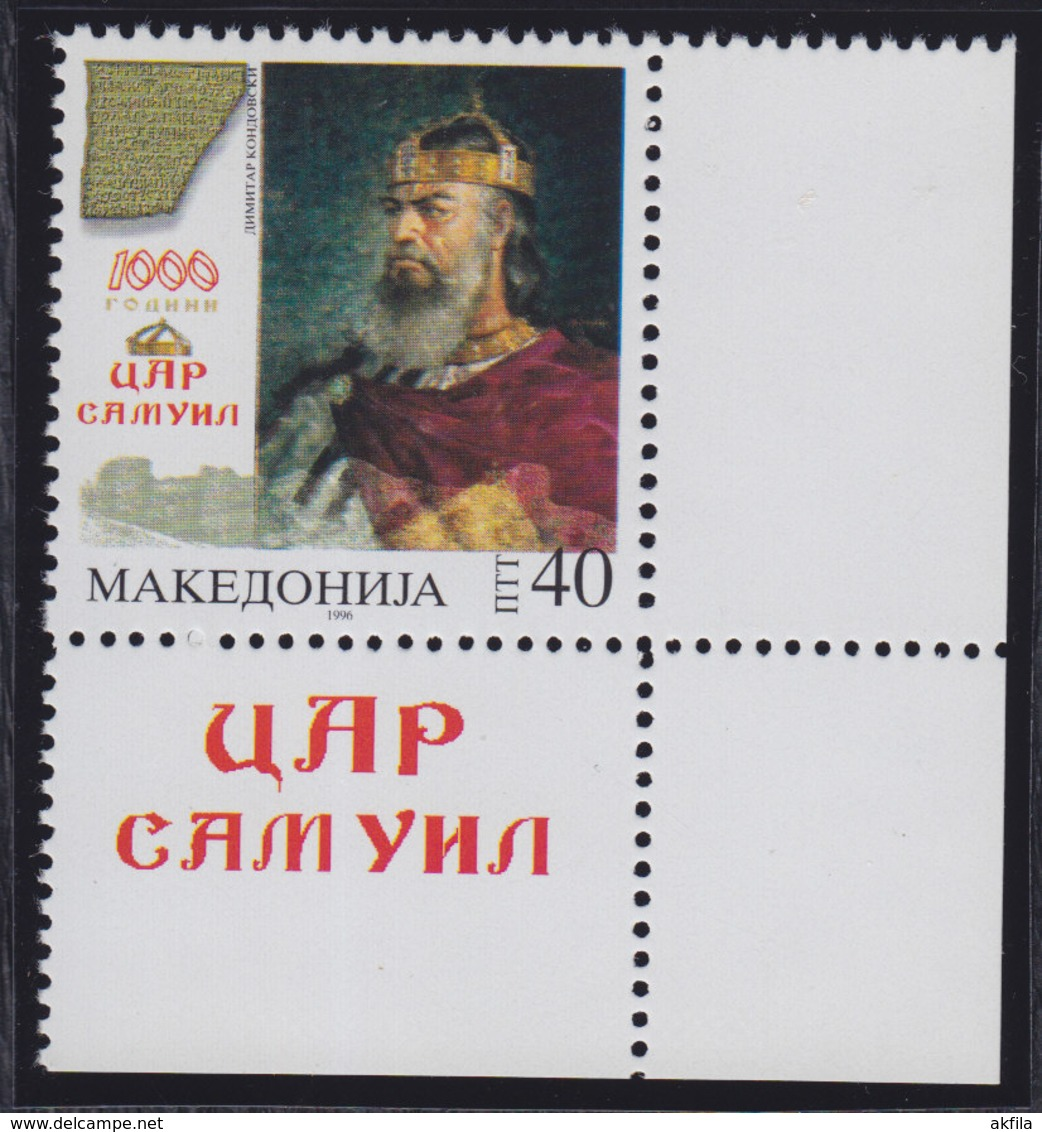 Macedonia 1996 Tsar Samuel Of Bulgaria, MNH (**) Michel 71 - Mazedonien