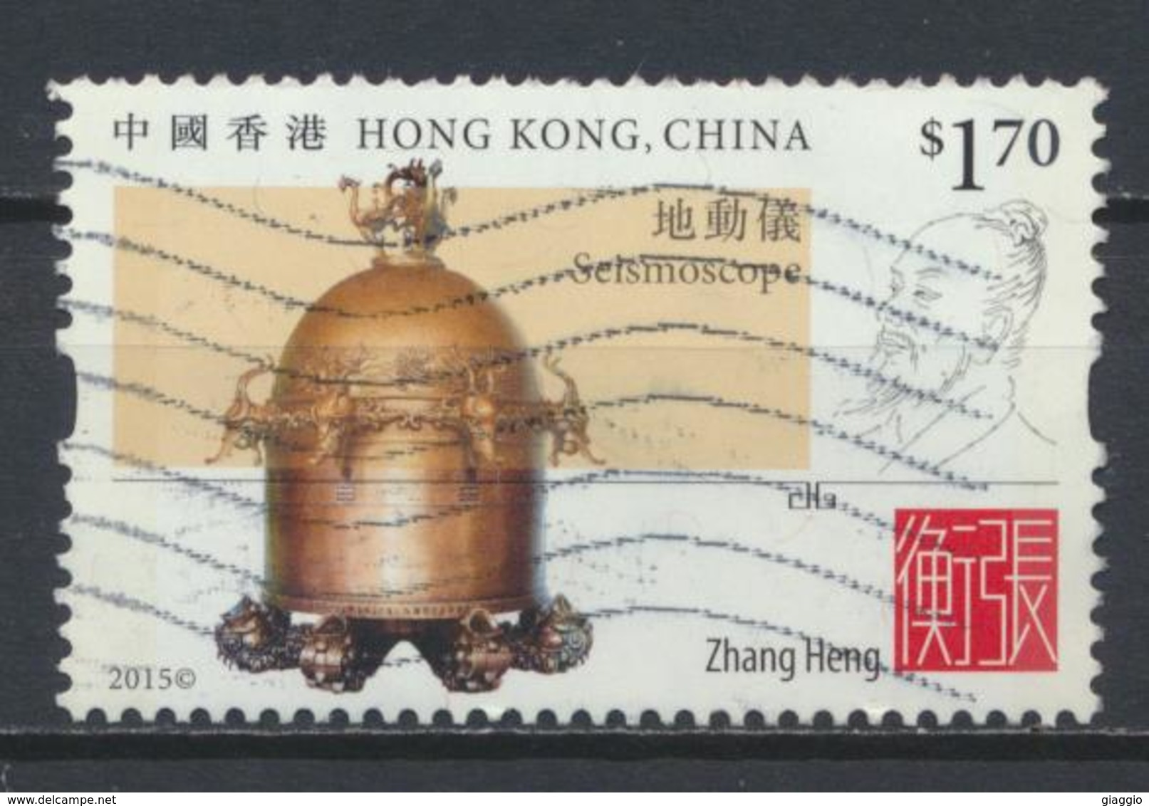 °°° HONG KONG - MI N°2010 -  2015 °°° - 1997-... Regione Amministrativa Speciale Della Cina