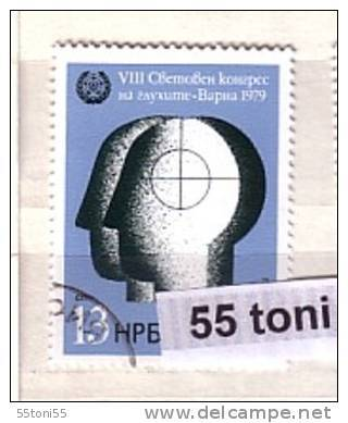 1979 VIII World Congress Of DEAF, DEAFNESS 1v.- Used/oblit.(O) BULGARIA / Bulgarie - Bulgarien