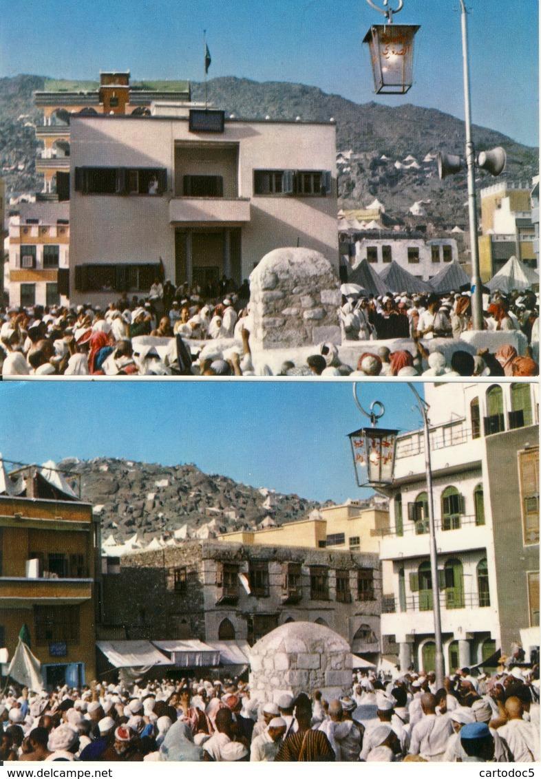 Lot De 4 Cpsm Format 10-15 Al-Kheif Mosque In Mina-Big Devil In Mina-Small Devil In Mina-Medium Devil In Mina - Arabie Saoudite