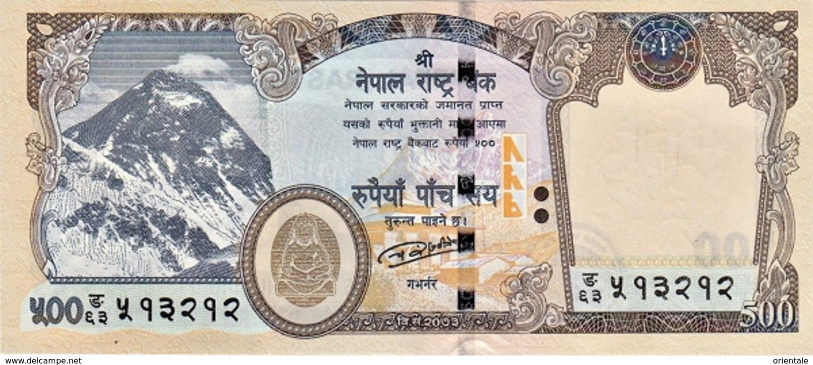 NEPAL P. NEW 500 R 2016 UNC - Nepal