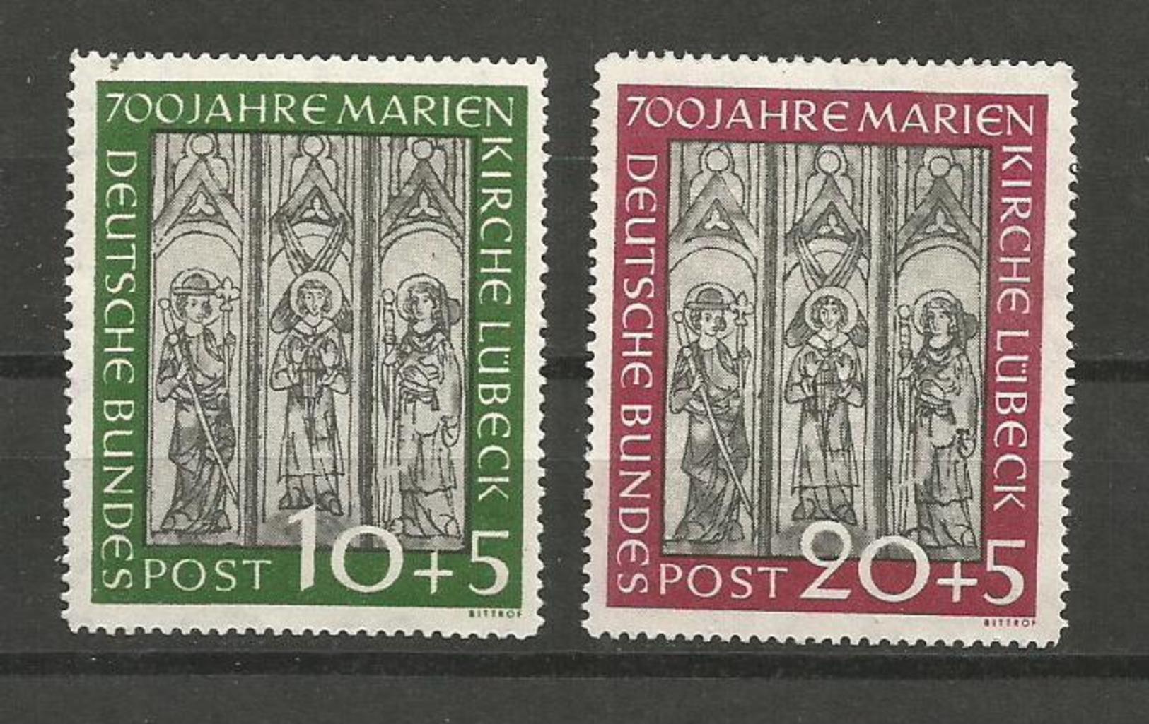 GERMANY DEUTSCHLAND 1951 700 JAHRE MARIEN KIRCHE LUBECK 700th Anniversary Marie Church UNUSED - Ongebruikt