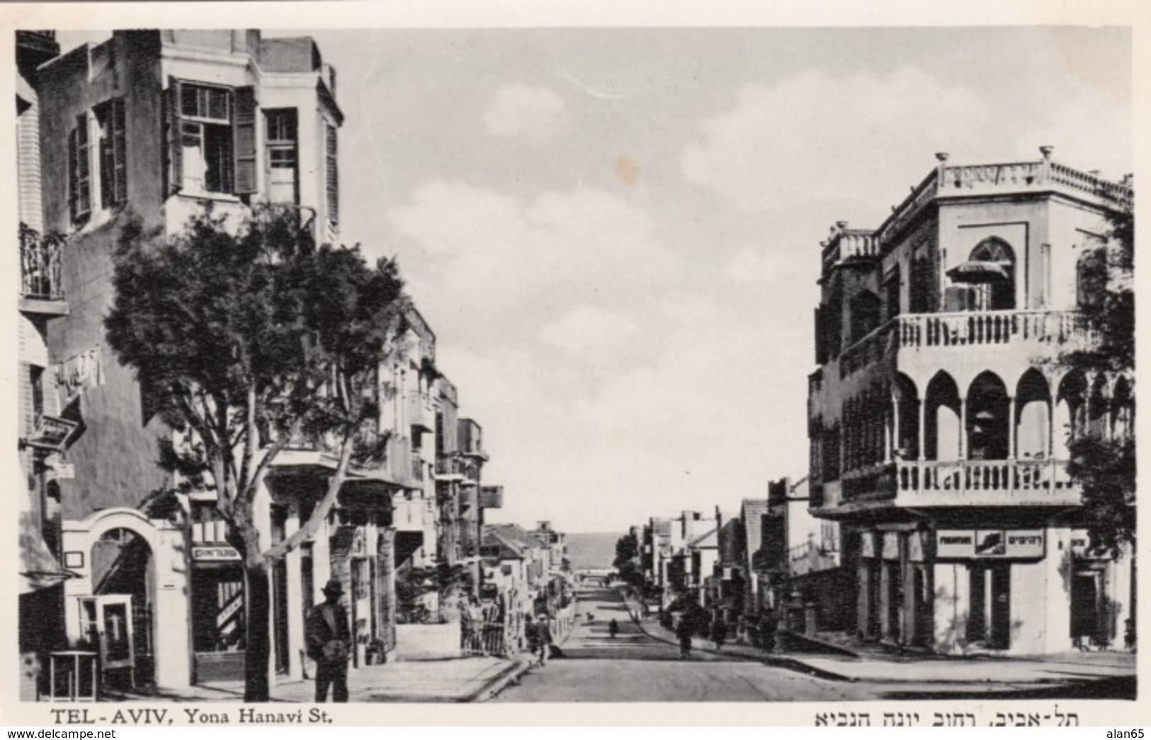Tel Aviv Israel, Yona Hanavi Street Scene, C1930s/40s Vintage Eliahu Bros. Postcard - Israel
