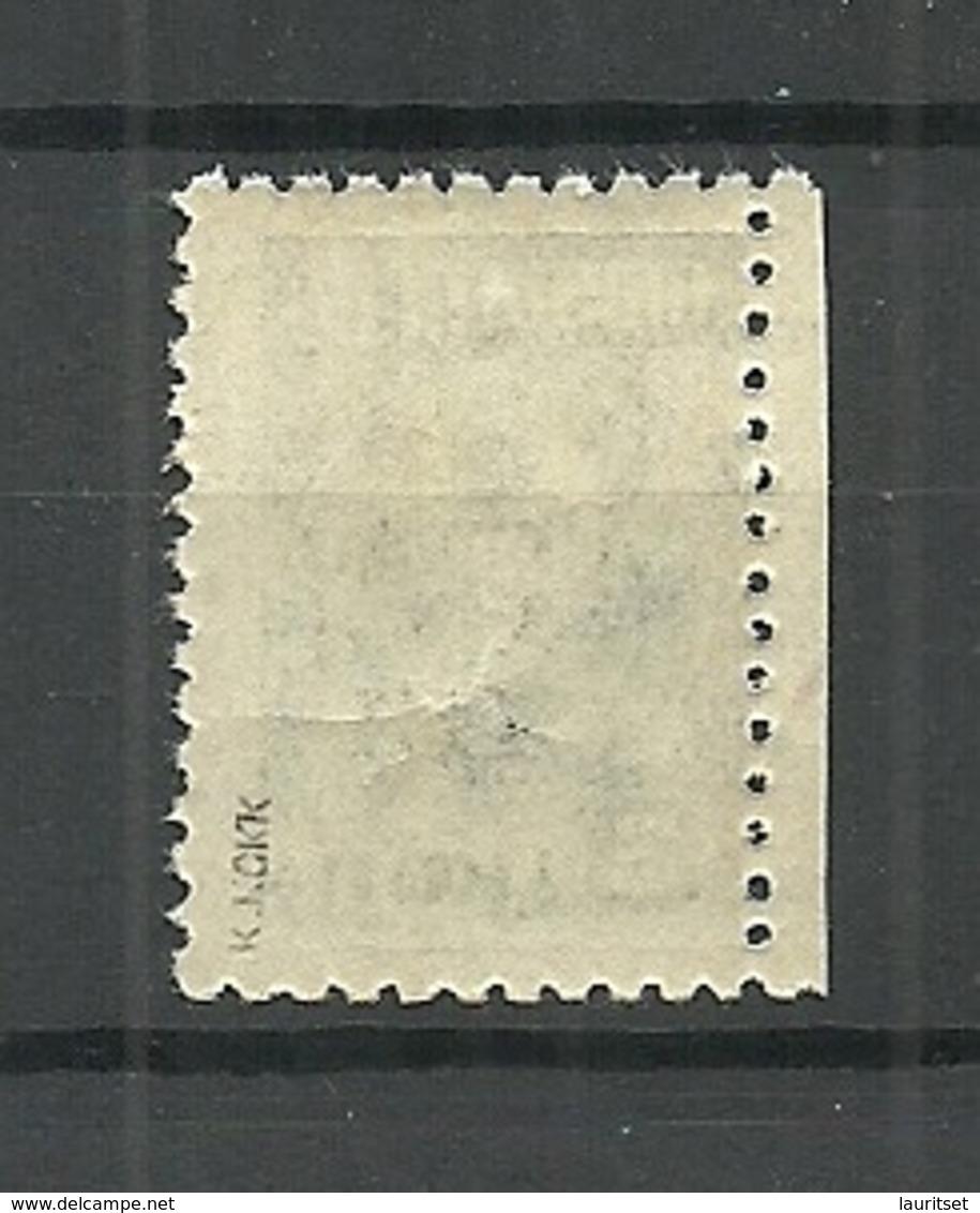 ESTLAND Estonia 1941 Michel 3 II A Okkupation Pernau * - Occupation 1938-45