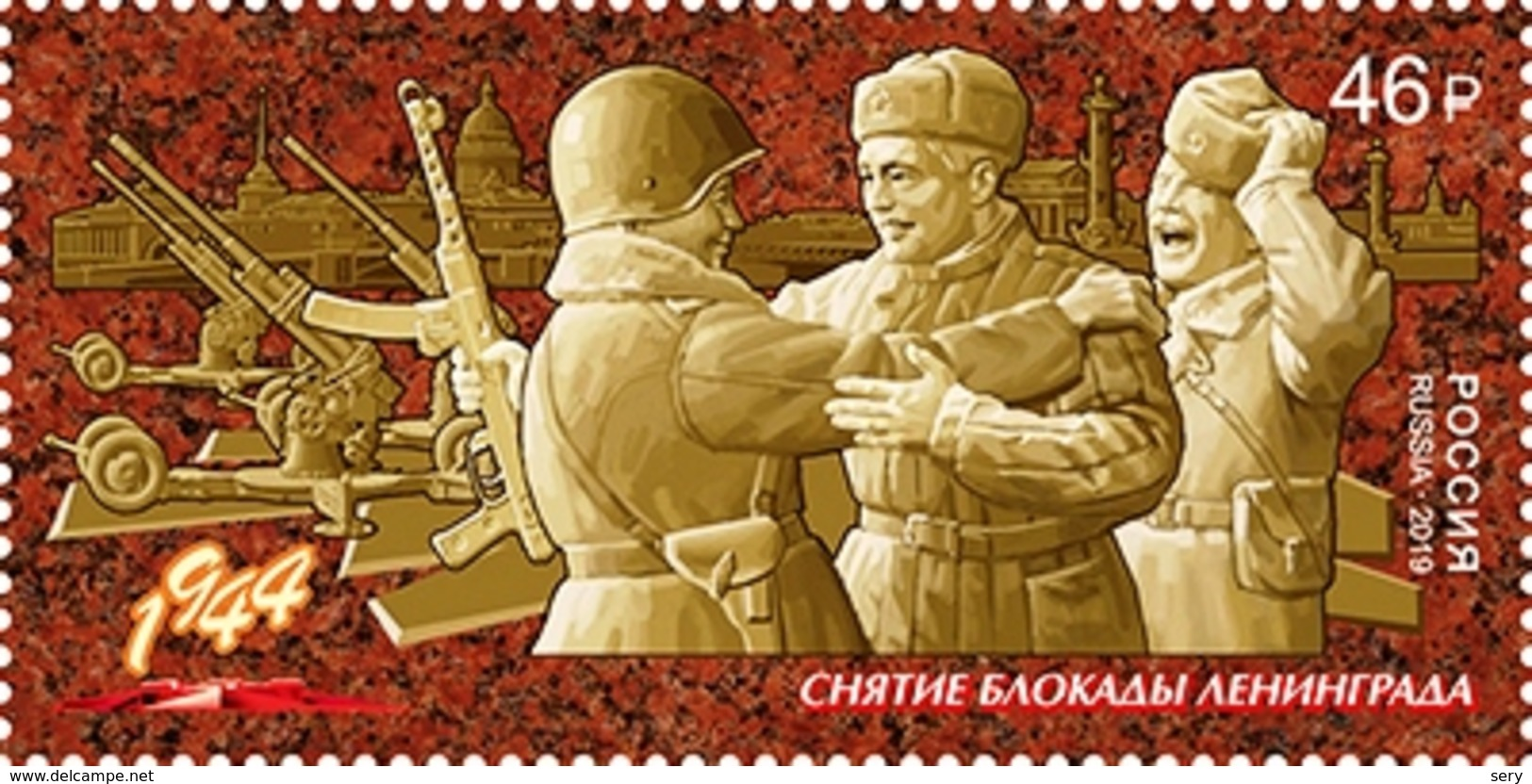 Russia 2019 1 V MNH Way To The Victory. The End Of The Siege Of Leningrad - Seconda Guerra Mondiale
