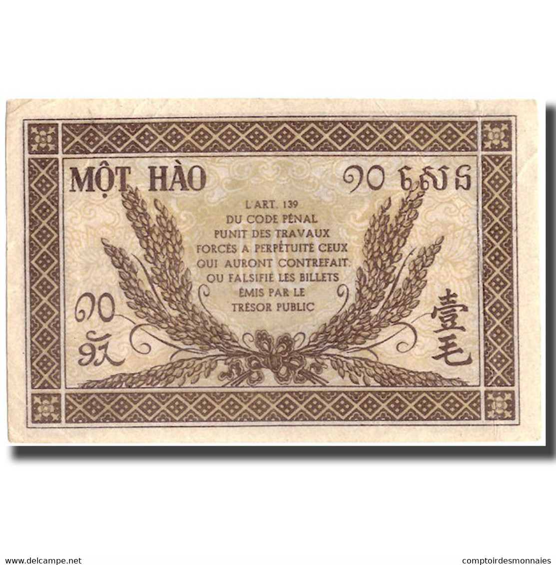 Billet, FRENCH INDO-CHINA, 10 Cents, Undated (1942), KM:89a, TB+ - Indochine