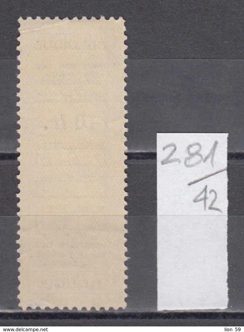 42K281 / Ministere Des Affaires Etrangeres 10 Fr. , LION ,  Revenue Fiscaux Steuermarken ,  Belgique Belgium Belgien - Revenue Stamps