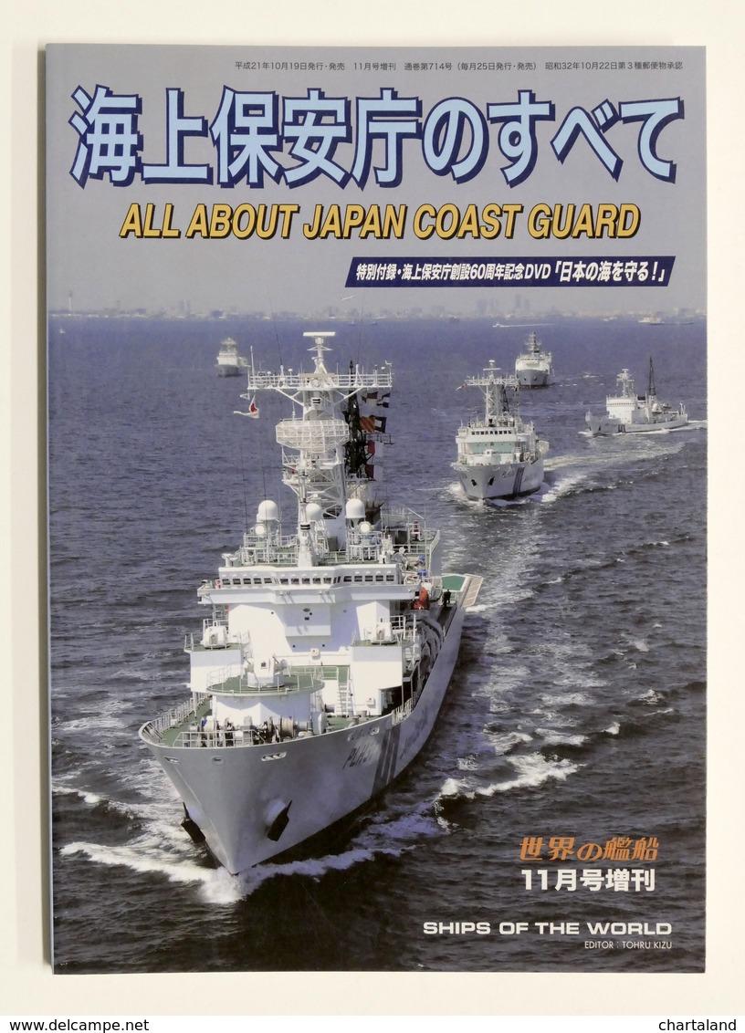 Marina Militare Magazine Ships Of The World No. 714 - 2009 - Japan Coast Guard - Non Classificati