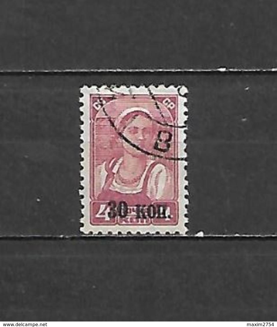 1939 - N. 729 USATO (CATALOGO UNIFICATO) - 1923-1991 URSS