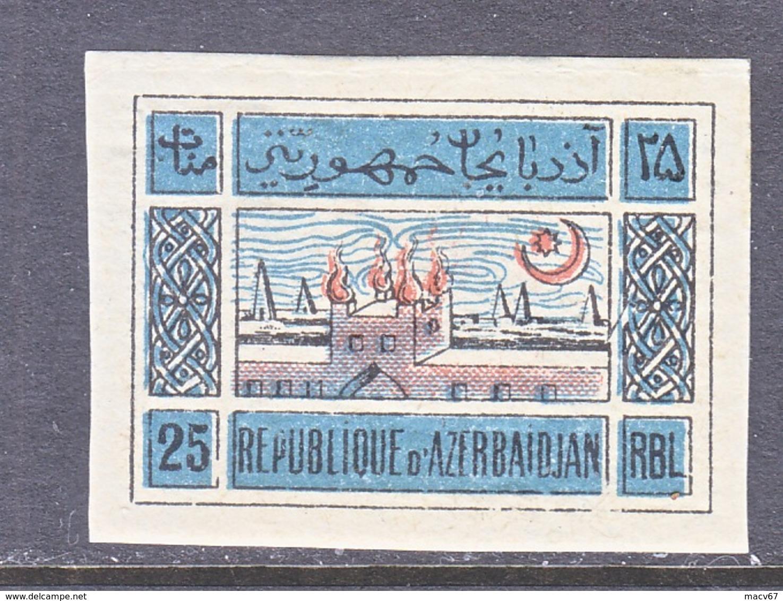 AZERBAIJAN   9    *  WHITE  PAPER - Azerbaïjan