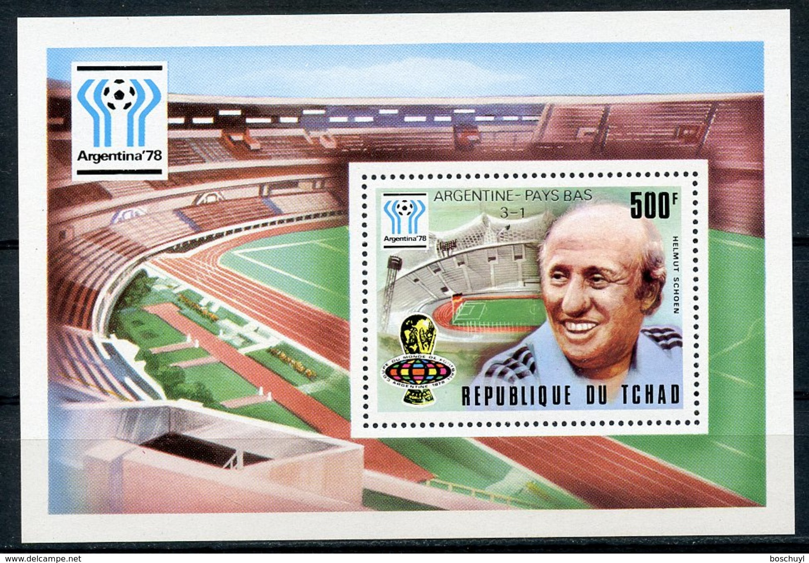 Chad, 1978, Soccer World Cup Argentina, Football, MNH Gold Overprint, Michel Block 74 - Chad (1960-...)