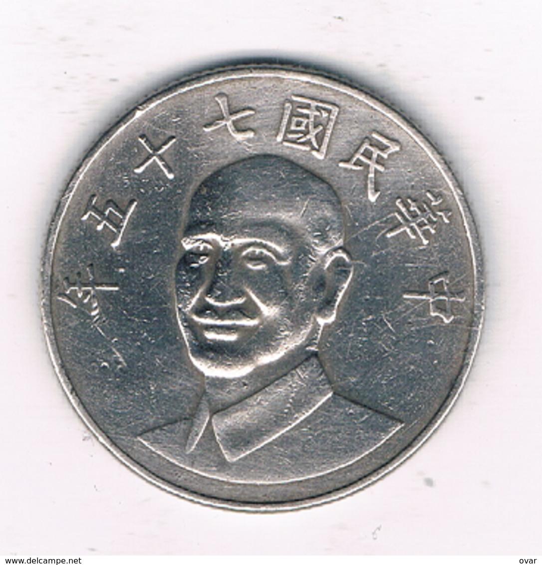 10 YUAN 1981-1989  TAIWAN /0736/ - Taiwan