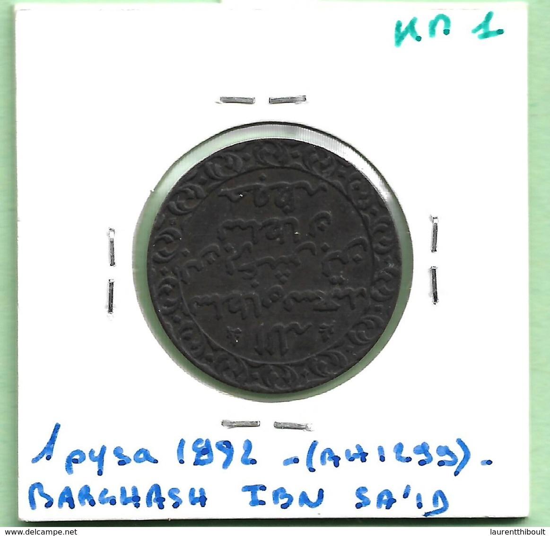 "ZANZIBAR  1  PYSA  1892  """" BARGHASH IBN SA'ID"""" - Monnaies"