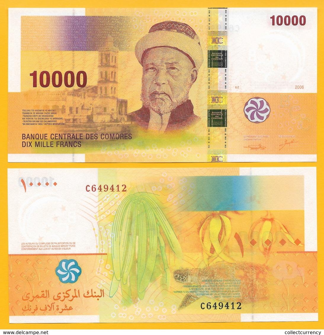 Comoros 10000 (10,000) Francs P-19a 2006 UNC - Comoren
