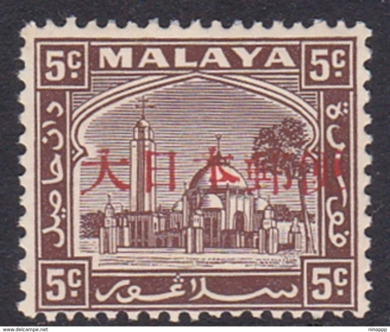 Malaya-Selangor Japan Occupation N 32 1943 5c Chocolate, Mint Never Hinged - Occupation Japonaise