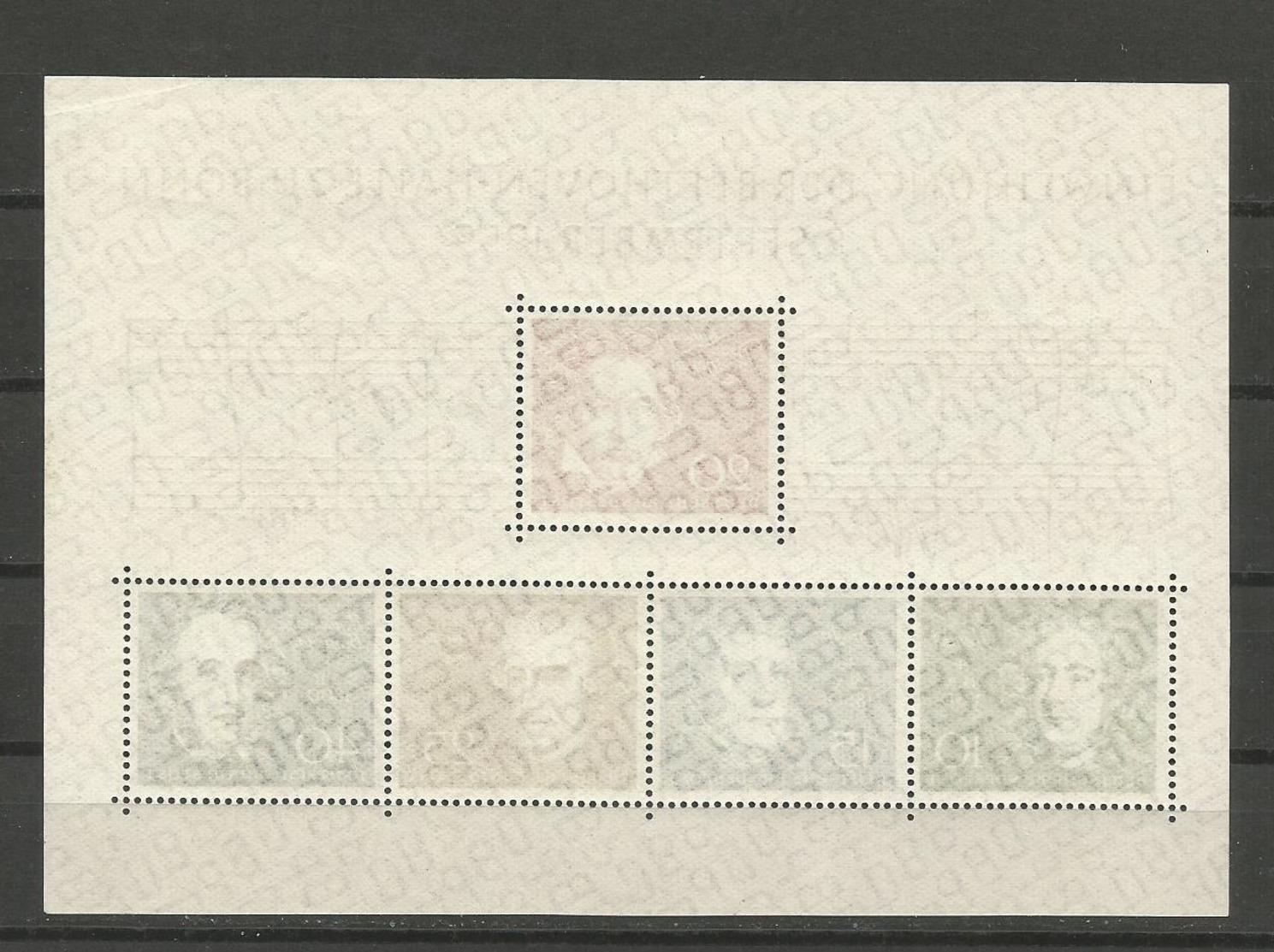 GERMANY DEUTSCHLAND 1959 BLOK BLOCK BEETHOVEN UNUSED - Unused Stamps