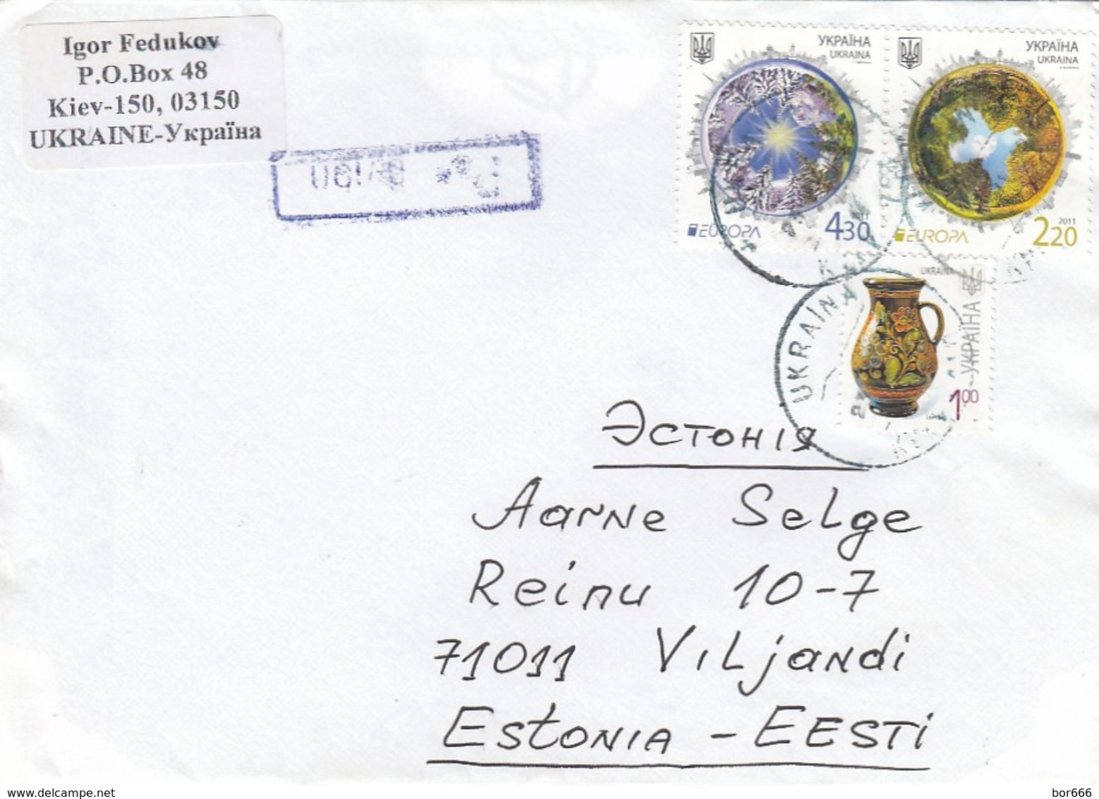 GOOD UKRAINE Postal Cover To ESTONIA 2012 - Good Stamped: Ceramic ; Europa - Ukraine