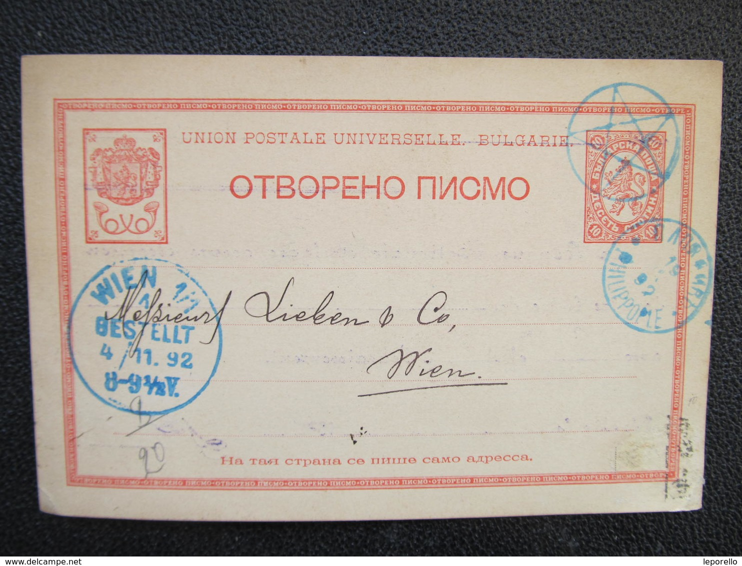GANZSACHE Phillippople - Wien 1892 ///  D*36297 - 1879-08 Principalty