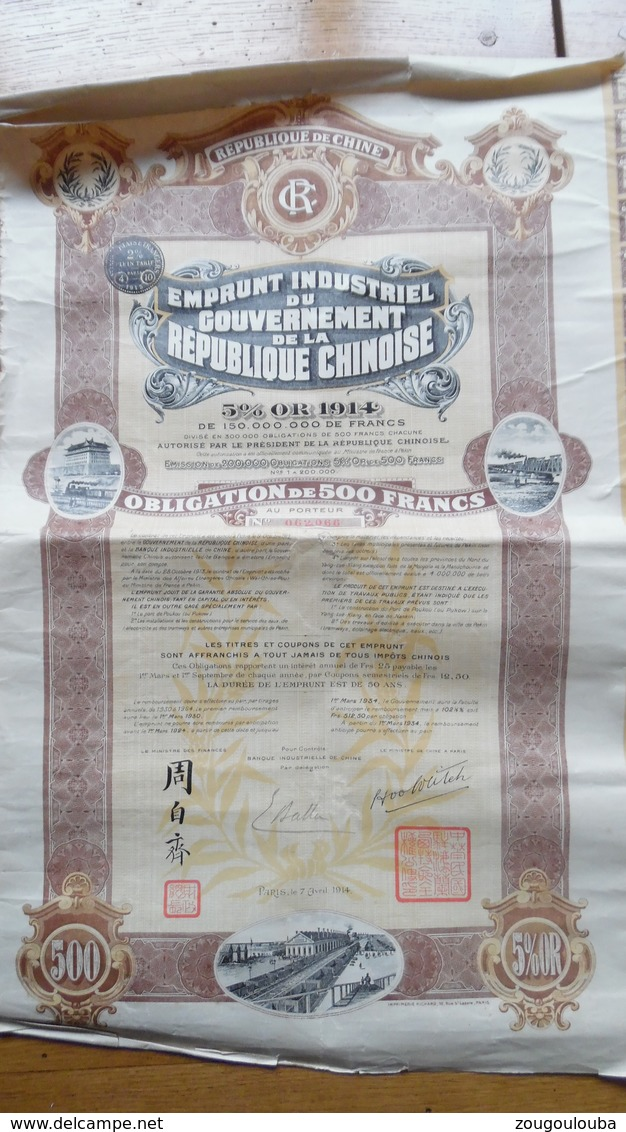 Emprunt 5 % OR  CHINE 1914  3X Obligation De 500 Francs CHINA Chinese Republic - Asie