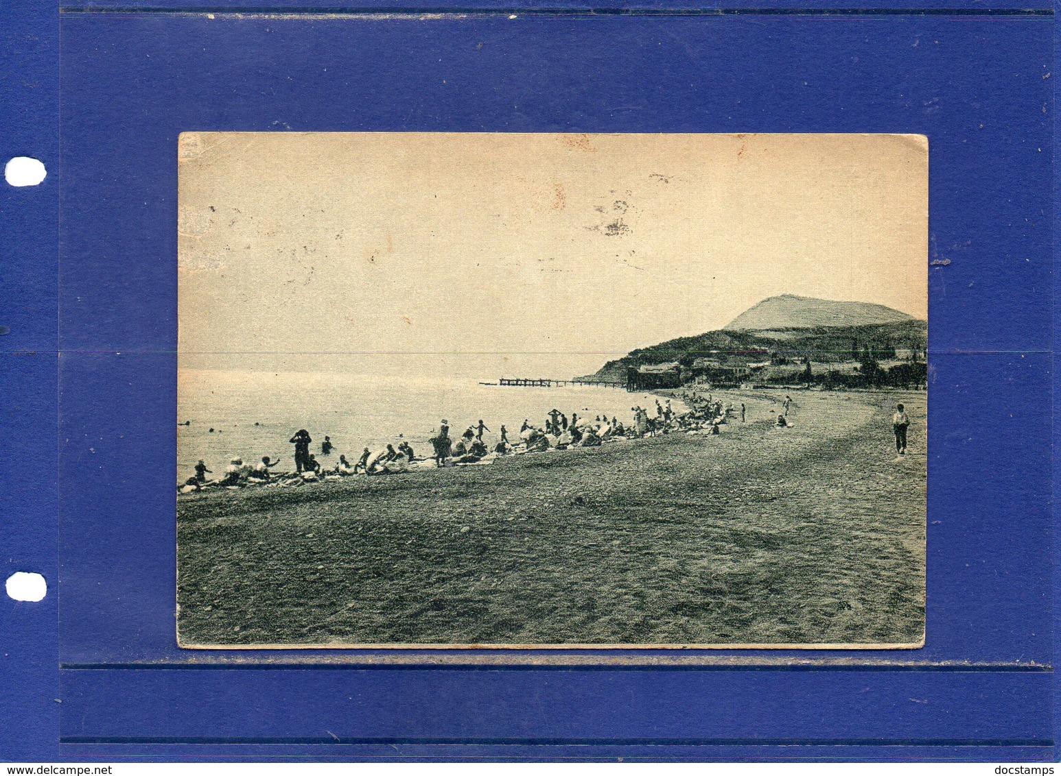 ##(ROYBOX1)- Postcards - Russia - Alupka - Used 1929 - Russia