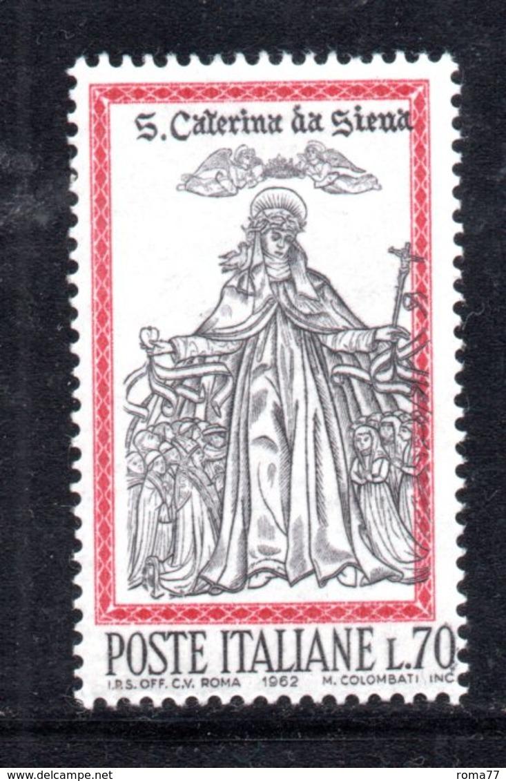 XP3286 - REPUBBLICA 1962 ,  70 Lire N. 941 *** Santa Caterina : Piccolo Spostamento Del Centro - Varietà E Curiosità