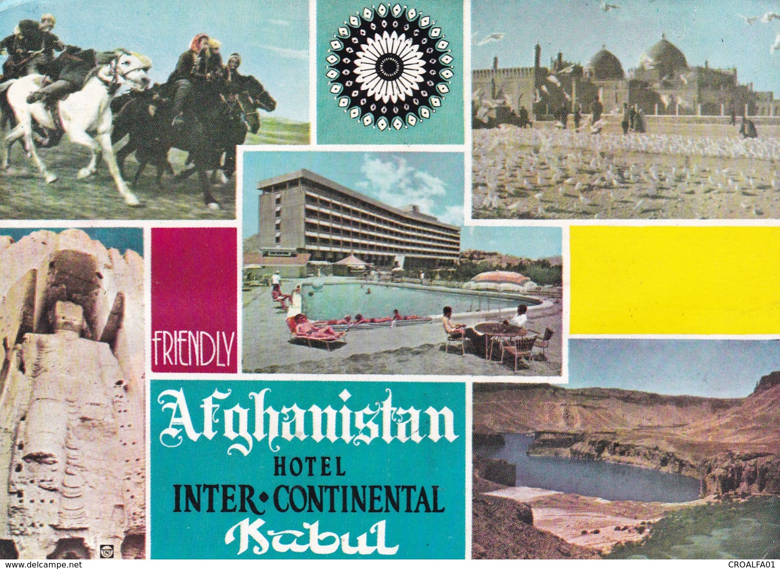 KABUL,AFGANISTAN POSTCARD - Afghanistan