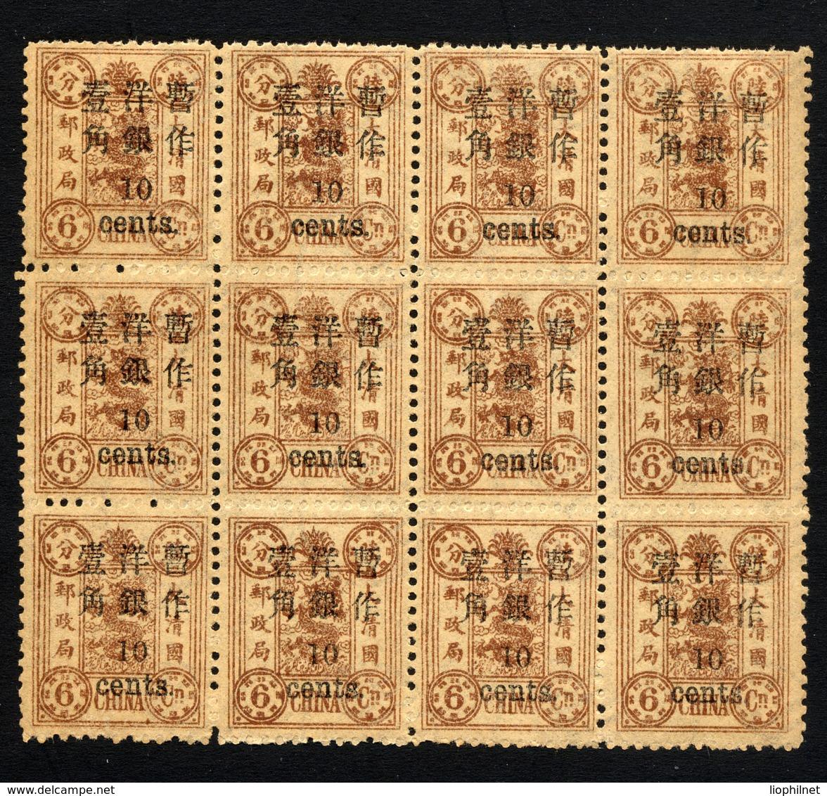 CHINE CHINA 1897, Yvert 22**, Bloc De 12 Exemplaires, Impératrice Douairière, Surcharge 10c Sur 6c Brun, Neuf** / MNH - Neufs