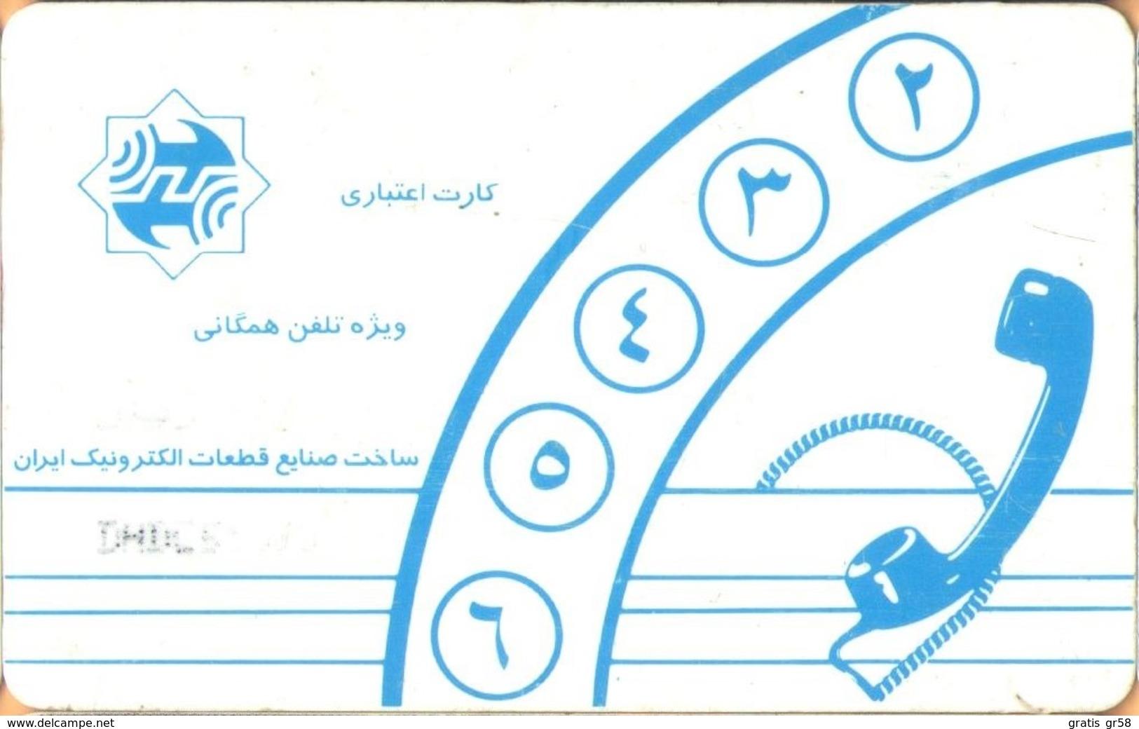 Iran - Iran Telecom, IN-Telecom-chip 116, Imam Reza, Used As Scan - Iran