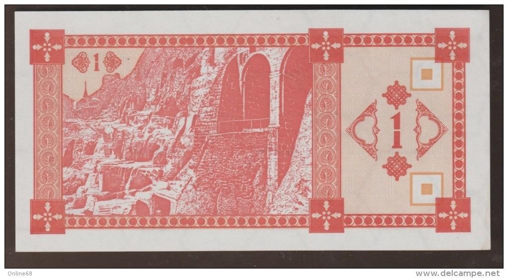 GEORGIA 1 Kuponi ND (1993) ( SERIAL #2 )   UNC - Géorgie