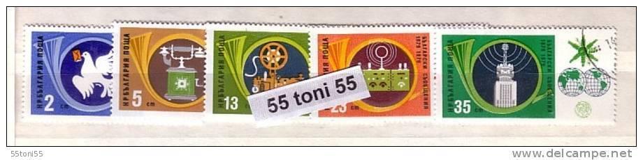 1979 – 100 Years Bulg. Communications 5v.- Used/oblit.(O)  BULGARIA / Bulgarie - Gebraucht