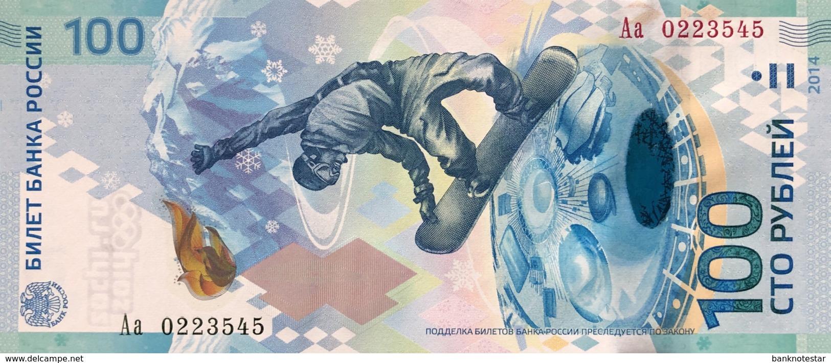 Russia 100 Rubles, P-274a (2004) - UNC - Sochi Olympics - Russland