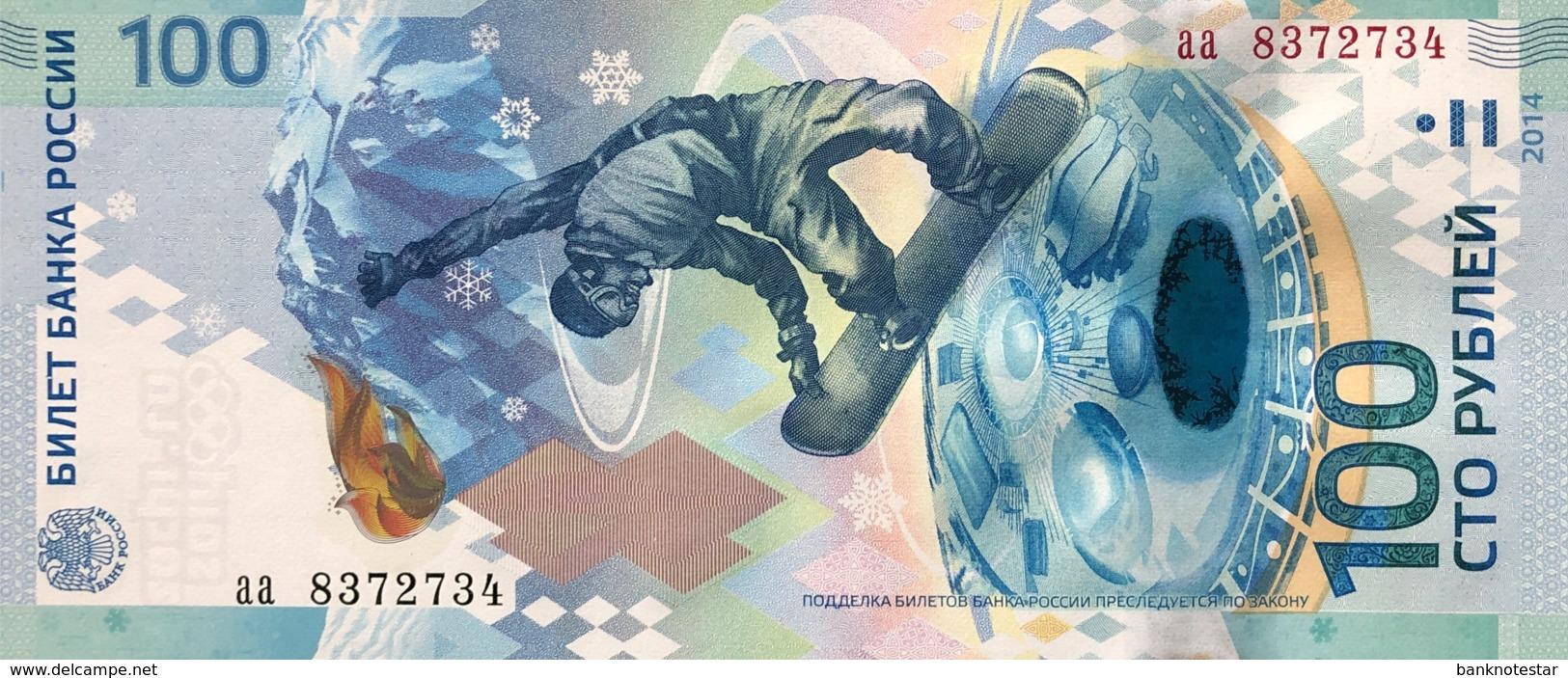 Russia 100 Rubles, P-274b (2004) - UNC - Sochi Olympics - Russland