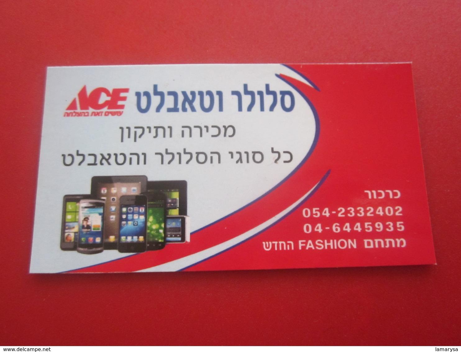 Carte De Collection  FASHION MAGNET  CARD CASH SHOPPING ISRAEL- PASSE PASS Carte MAGNETIQUE PUBLICITE ADVERTISSING - Advertising