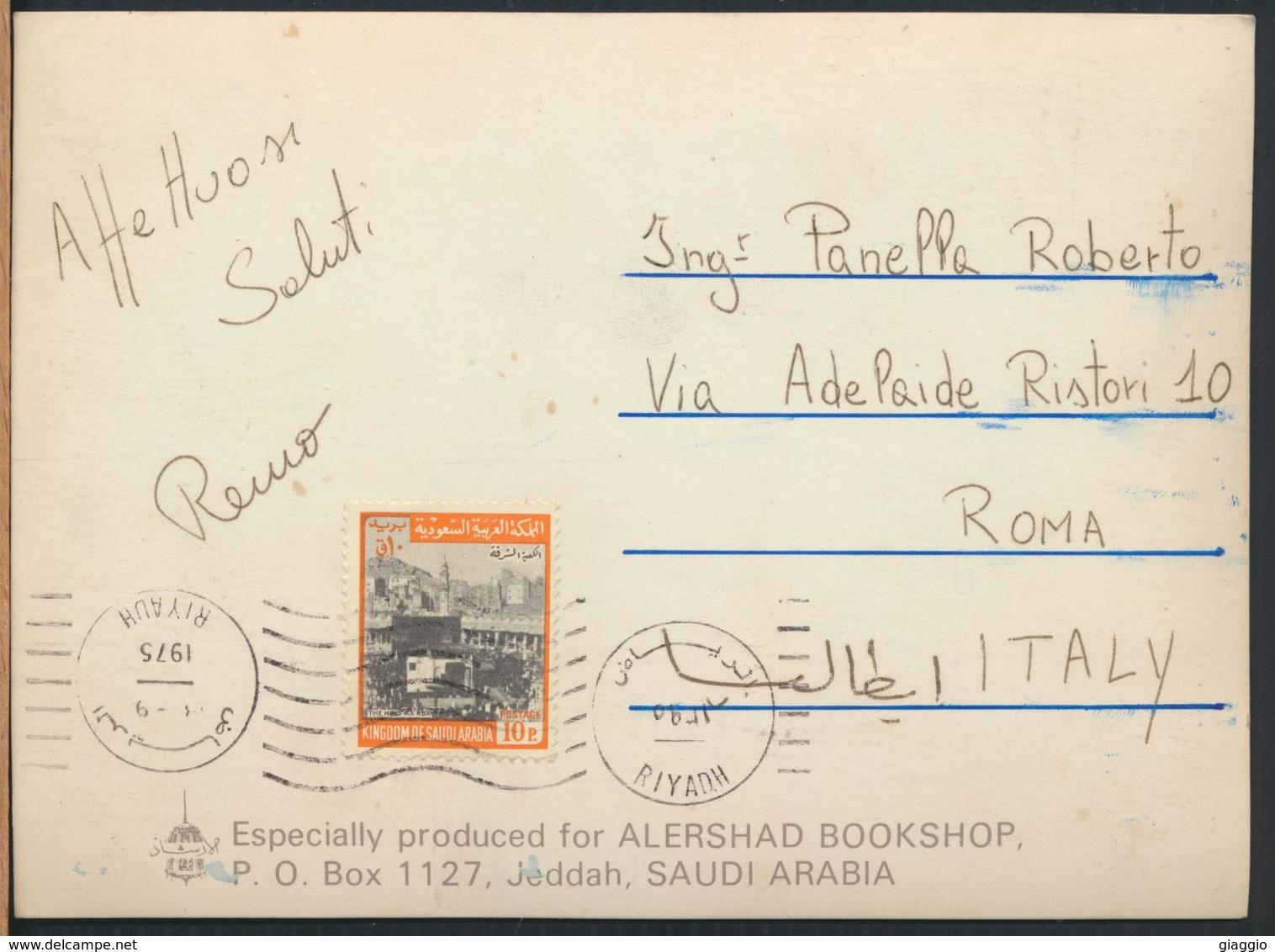°°° 13069 - SAUDI ARABIA - JEDDAH THREE-DIMENSIONAL POSTCARD - 1975 With Stamps °°° - Arabia Saudita