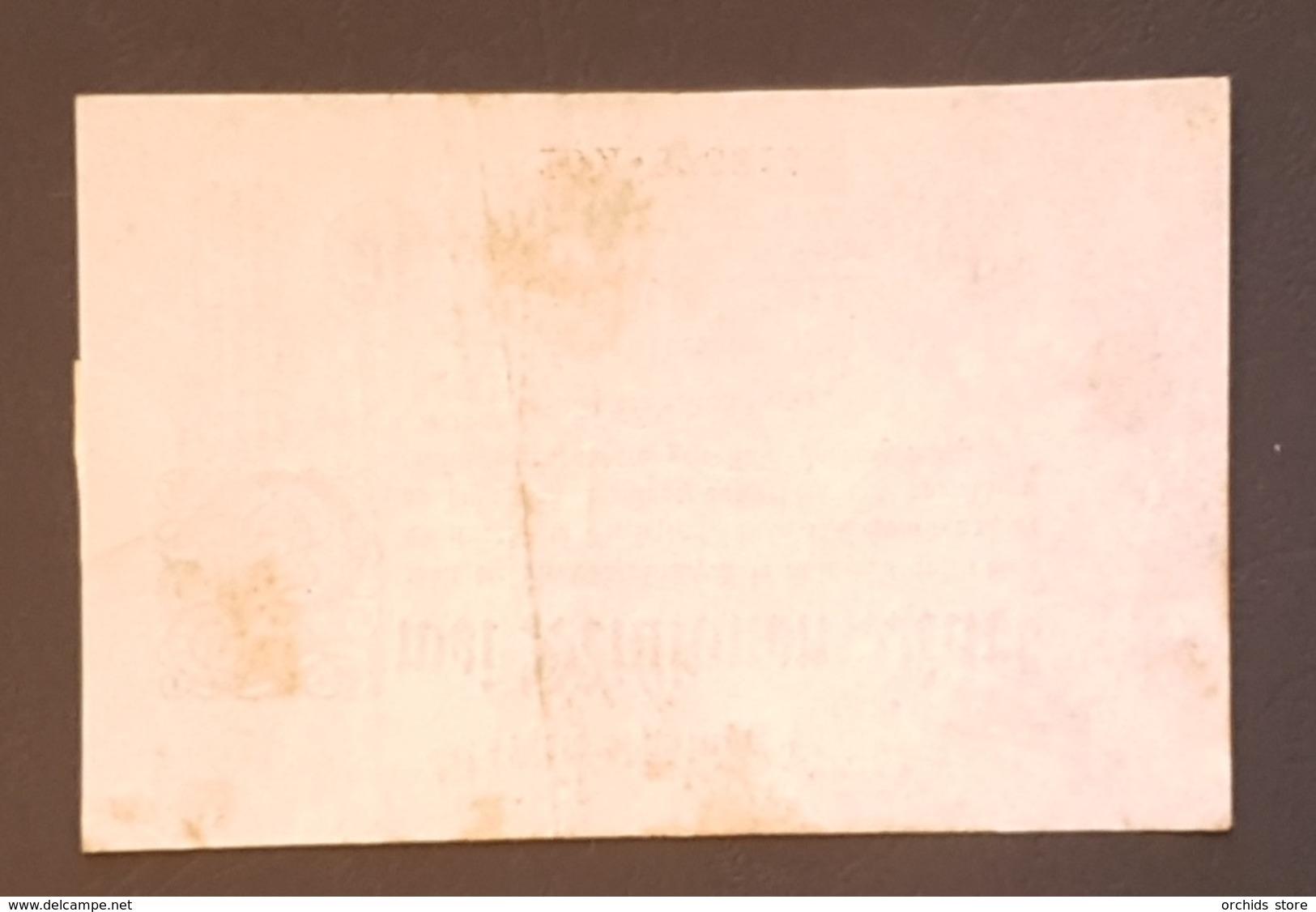 EBN8 - Germany 1923 Banknote 2 Millionen Mark Pick 103 #10A.076311 - 2 Millionen Mark