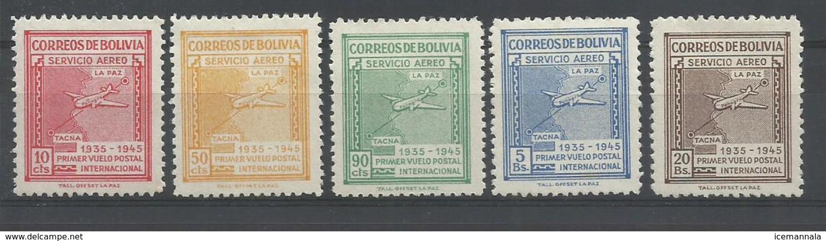 BOLIVIA YVERT AEREO   77/81   MH  * - Bolivia