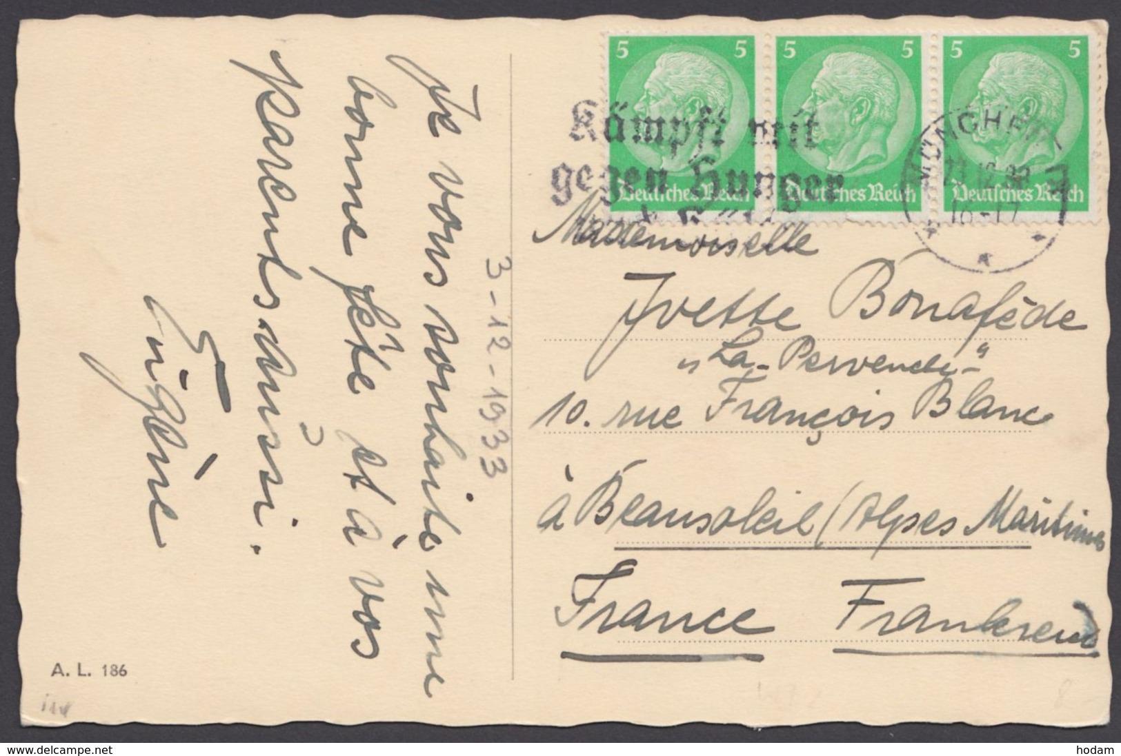 468, MeF Mit 3 Werten, Bedarfs-AK Nach Frankreich, 1933 - Deutschland