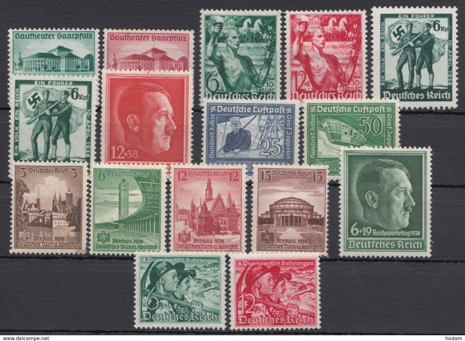 Aus 660/85, 9 Versch. Sonderausgaben 1938, *, Falzrest - Deutschland