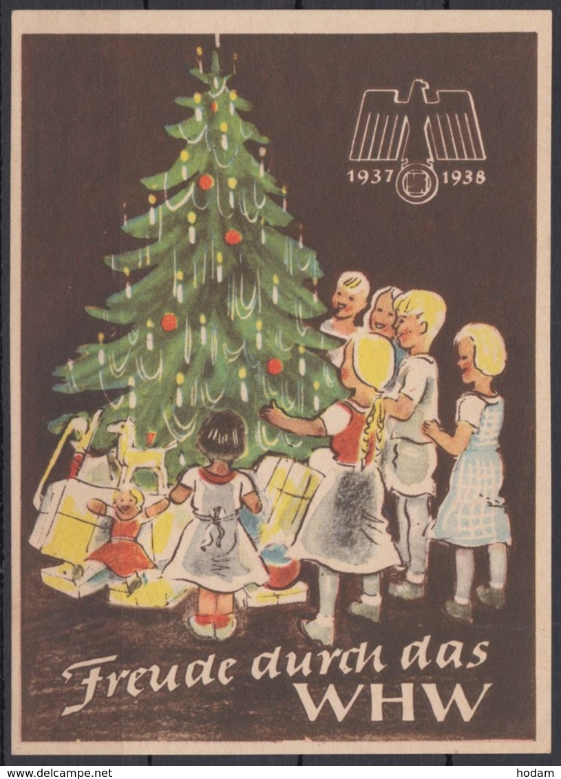 WHW 1937/8, Dek. Farbige Vignette Mit Weihnachtsbaum - Deutschland