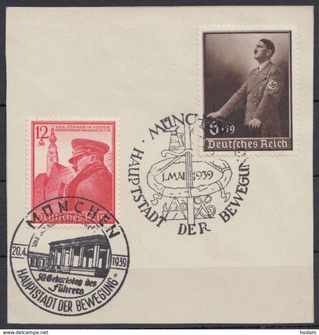 691, 694, Briefstück Mit 2 Versch. Sst. - Deutschland