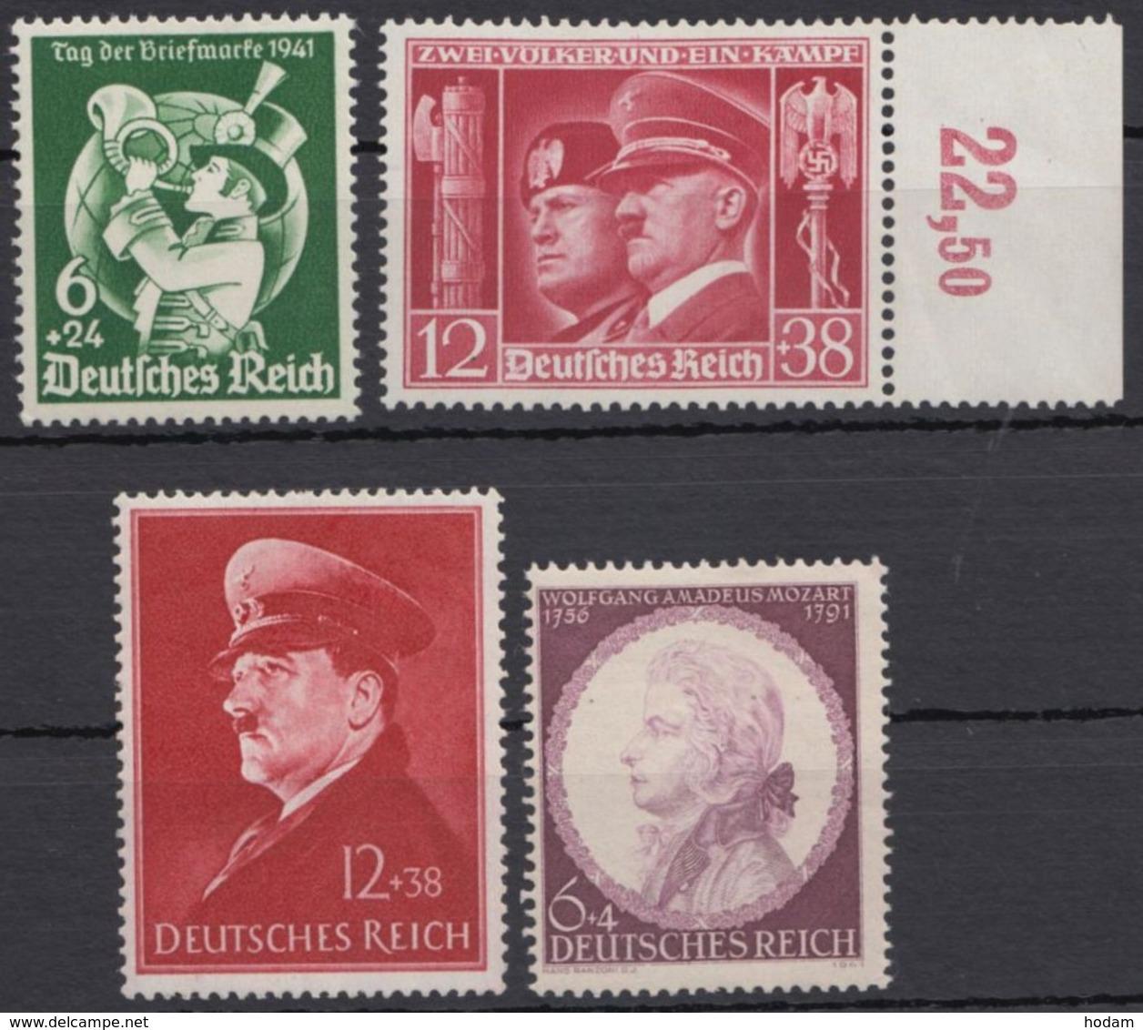 762/3, 772, 810, 4 Sonderausgaben Aus 1941, ** - Deutschland