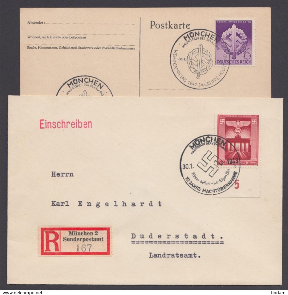 """818, 829, Je Auf Beleg Mit Pass. Sst """"München"""" - Deutschland"""