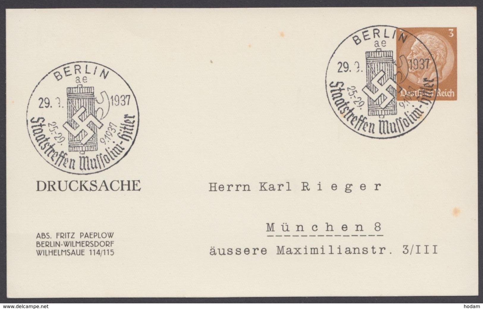 """PP 122  B 4/10 Sst. """"Berlin, Treffen Hitler-Mussolini"""", 29.9.37 - Deutschland"""