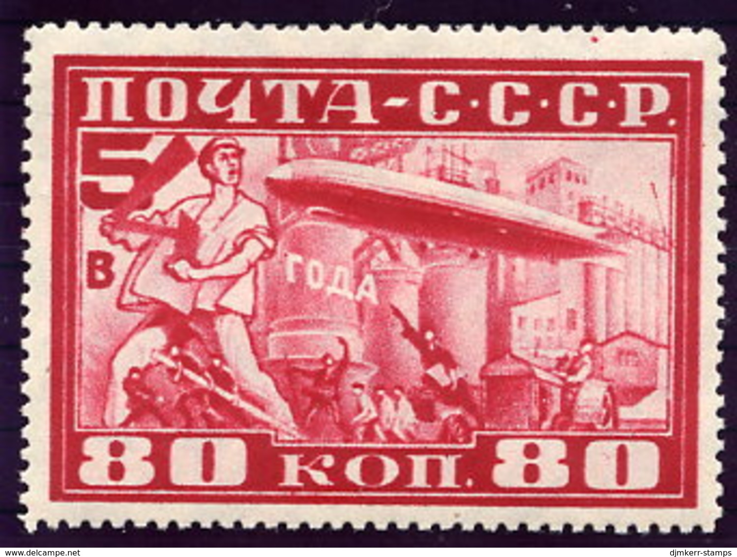 SOVIET UNION 1930 Zeppelin Moscow Flight 80 K. Perf. 12½  LHM / *.  Michel 391A - Unused Stamps