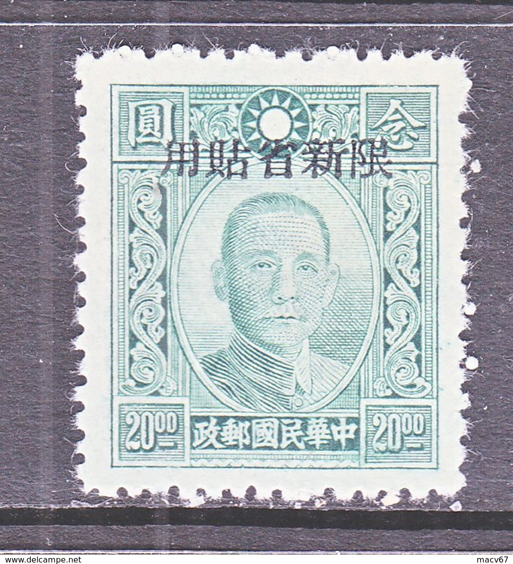 CHINA  SINKIANG  183  Perf.  13 1/2   **   1944-6  Issue - Sinkiang 1915-49