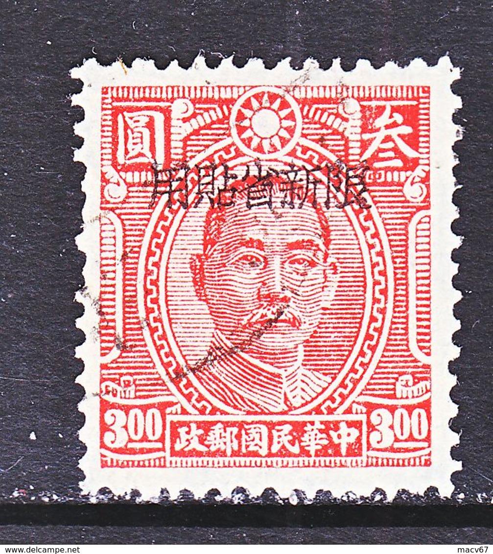 CHINA  SINKIANG  201   Perf. 12 1/2   (o)   1945  Issue - Sinkiang 1915-49